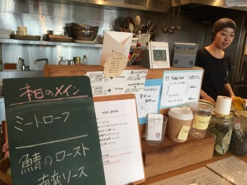 image126-500x375 中目黒 中目黒食堂KIRARAのカフェめし