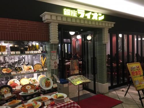 image17-500x375 恵比寿 銀座ライオン ガーデンプレイス・グラススクエア店