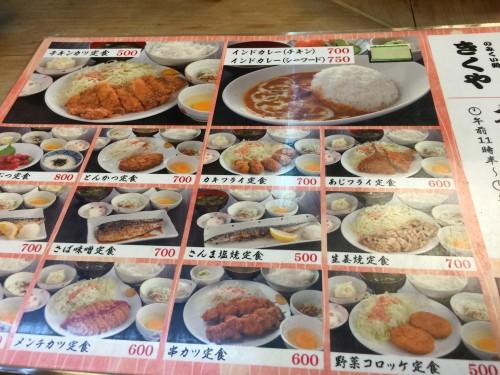 image86-500x375 渋谷 きくやのカキフライ定食