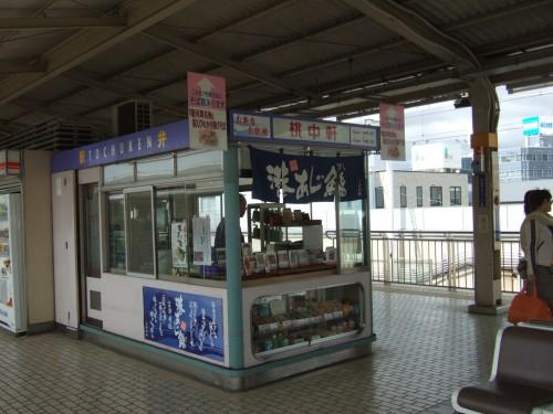 DSCF4201-500x375 2009年九州沖縄旅行 まずは名古屋へ