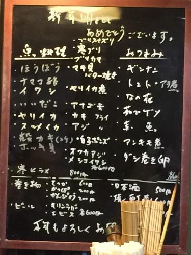 image117-500x375 鎌倉 あさ月の魚料理