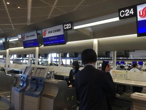 image140-500x375 成田空港 ANAラウンジ(第4サテライト)
