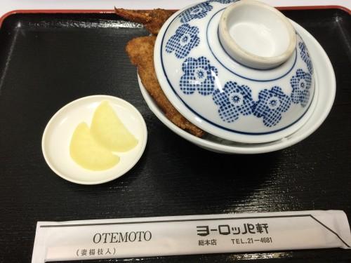 image198-500x375 京王新宿店 福井ヨーロッパ軒のソースカツ丼3種盛り