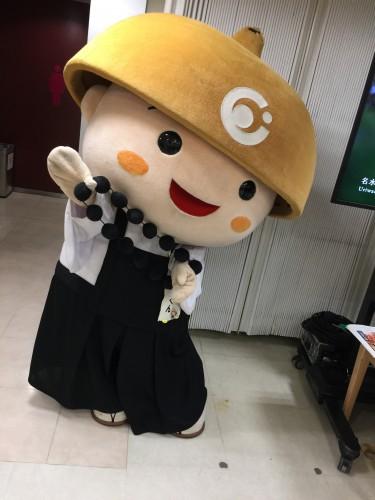 image210-500x375 京王新宿店 福井物産展で買ったもの