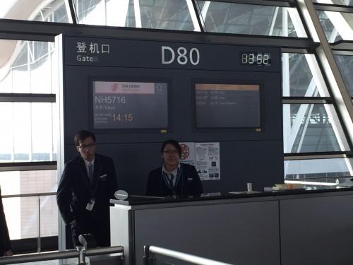 image227-500x375 1月23日 CA919便上海浦東発成田行きエコノミークラス