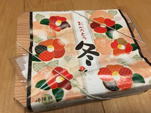 IMG_4589-500x375 崎陽軒のおべんとう冬