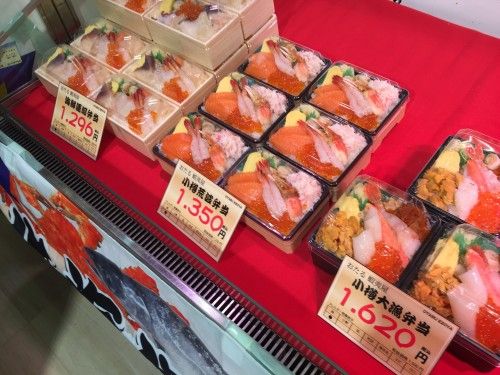 image8-500x375 渋谷 おたる蝦夷屋の小樽漁火弁当