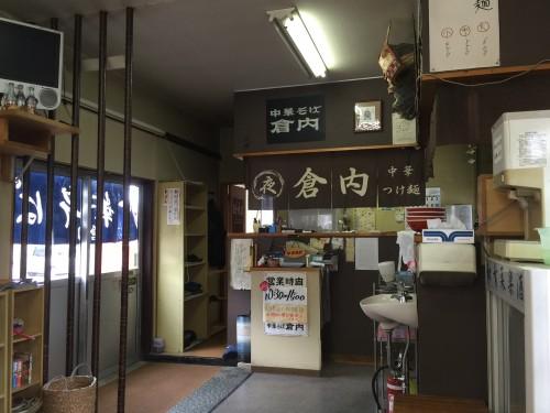 image430-500x375 青森 中華そば倉内の中華そば(中)