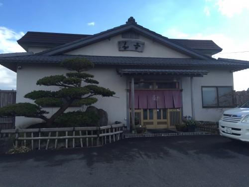 image13-500x375 東北町 和幸の宝湖わんこ丼