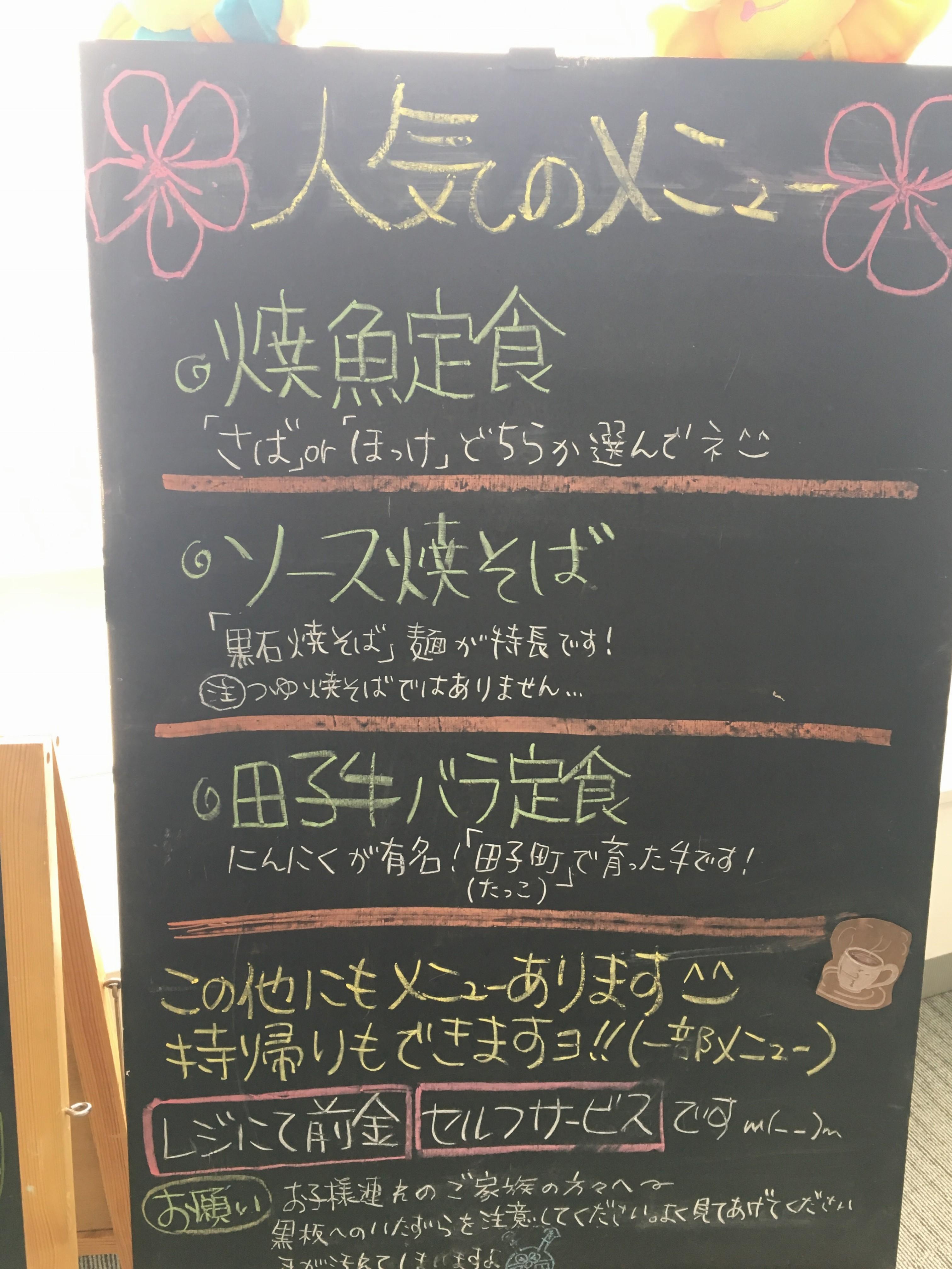 IMG_3161 青森 ハーバーキッチンの焼魚定食(ほっけ)