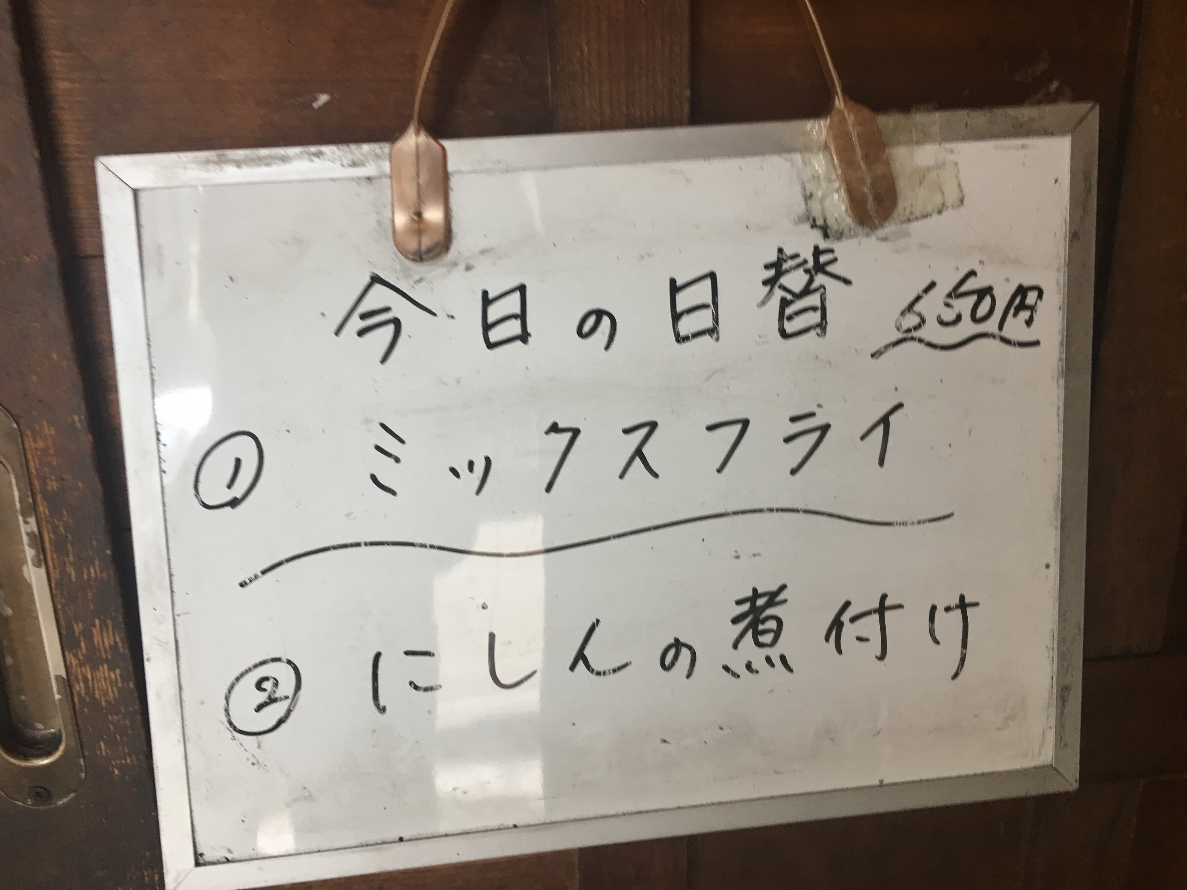 IMG_3483 青森 蔵八のカツカレー2回目