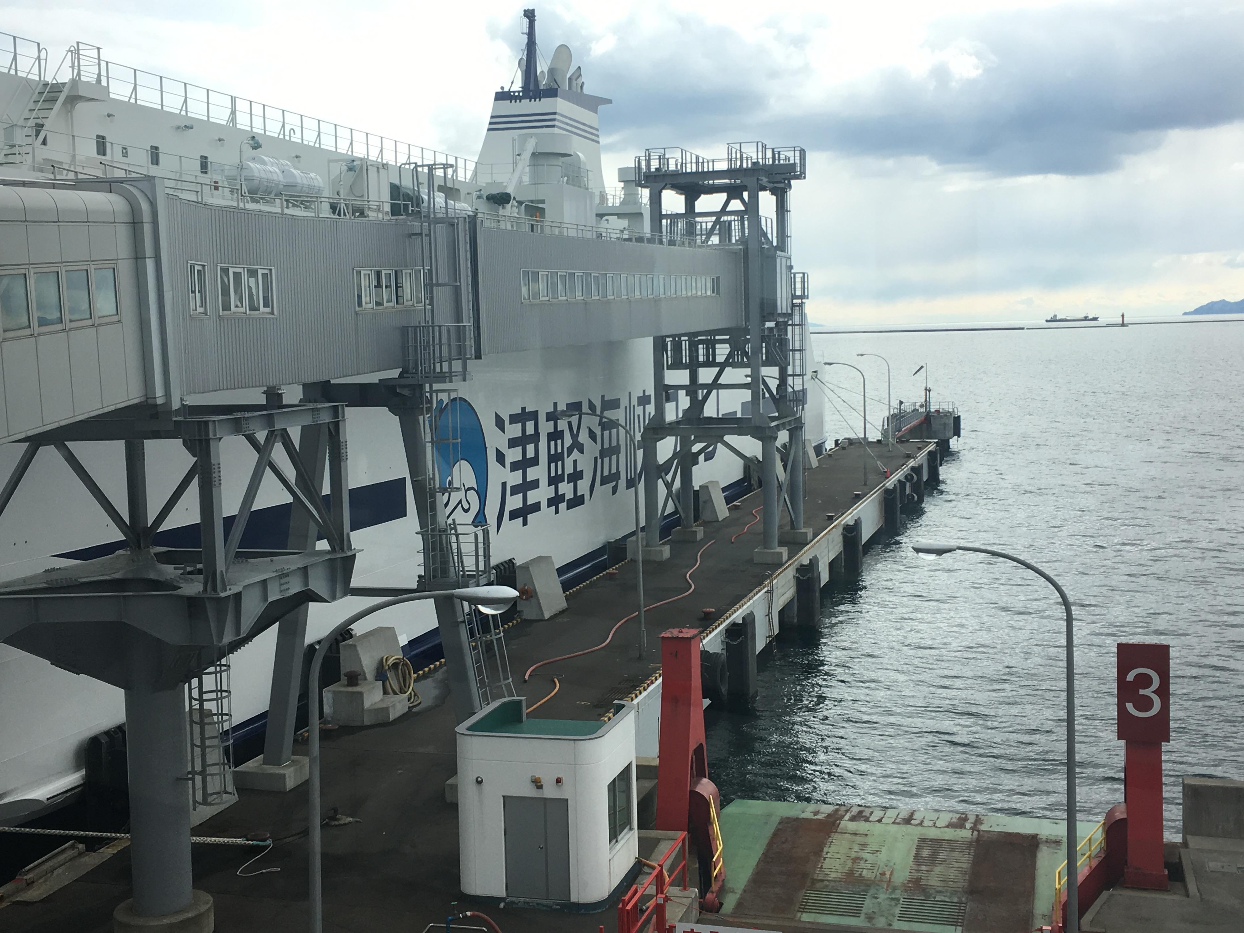 IMG_5139 津軽海峡フェリーに乗って函館へ