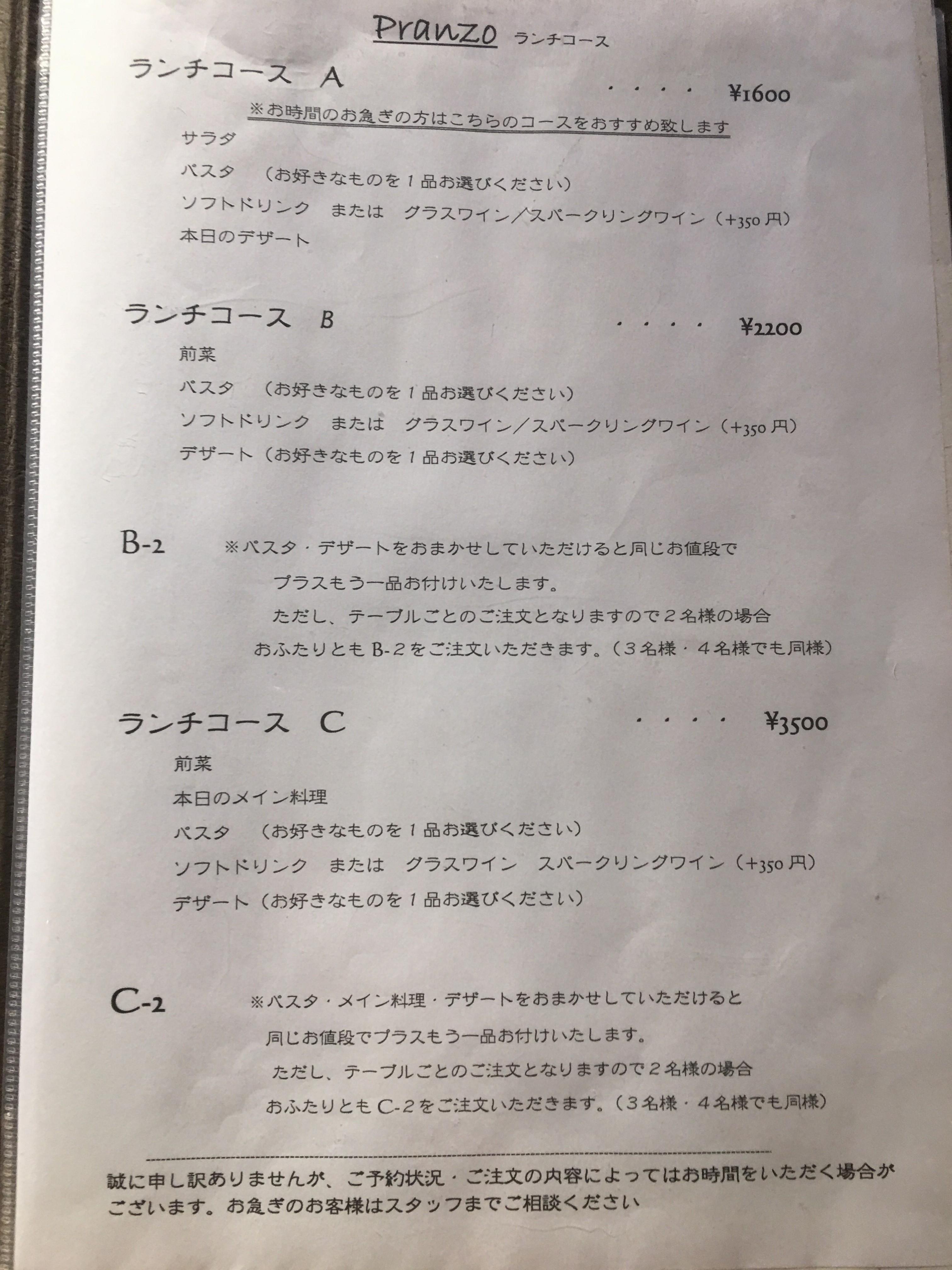 IMG_5204 函館 コルツのBランチ