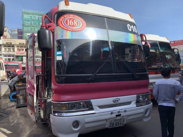 77680032-15D7-4604-B830-44EDC13A6581-600x450 プノンペンからポイペトまでバスで移動する