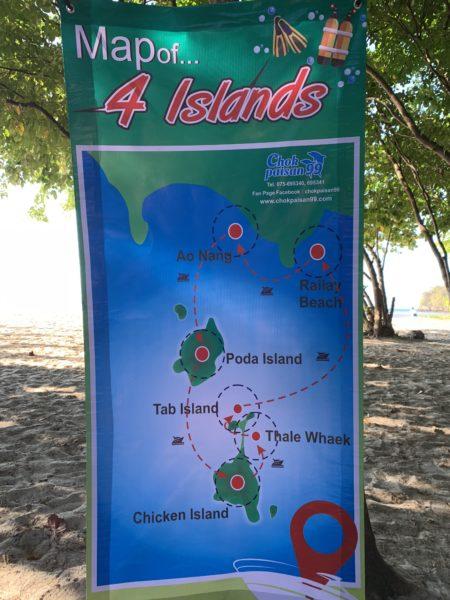 8E77D012-A184-4FB6-89C6-BFAD87CD03A5-e1552610847380-450x600 クラビの4島周遊ツアー