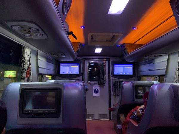 CE18F99D-0ACE-4EBF-B353-7655B9327675-e1554430018566-450x600 チェンライへバスで旅立つ
