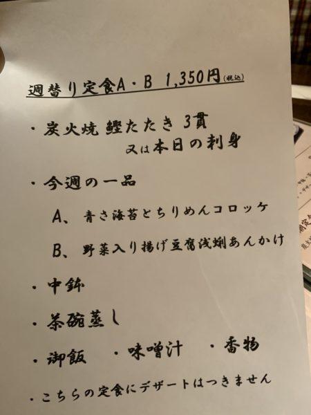 B108E4F2-4F27-41B0-ABD3-1743C22B36FE-600x450 東京 祢保希丸の内店のランチ