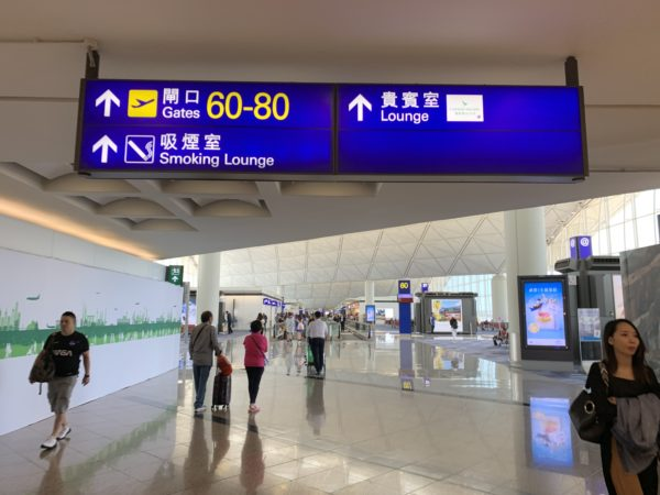 5556CFAE-A9C4-4FD5-9172-FD465D993B6F-600x450 香港空港 ザ・ウイング ファーストクラスラウンジ