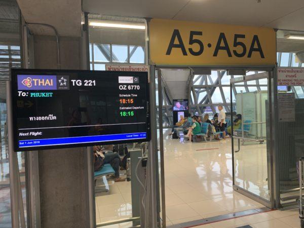 F314196E-81DC-4F64-BCEA-B5162E13BD7D-600x450 6月1日タイ航空221便バンコク発プーケット行きエコノミークラス