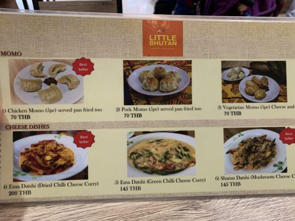 2C5A1ADD-F692-4CE5-9893-4E70EE6B522A-600x450 インド人街にあるリトルブータンのブータン料理