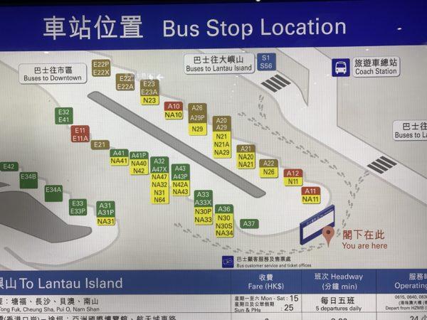 111B12D8-3B3B-4B70-B753-E70591BC83B4-600x450 香港 プラザプレミアムラウンジ休憩後、バスで街中へ