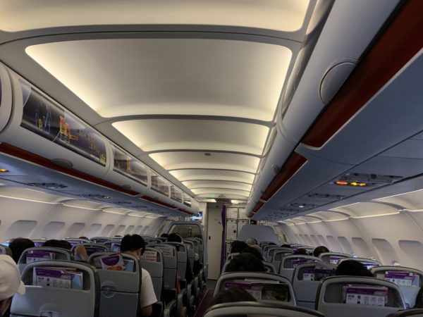EEB77BB0-3510-4FF3-A4A2-2EA78DE61E1B-600x450 香港からバンコクに戻る