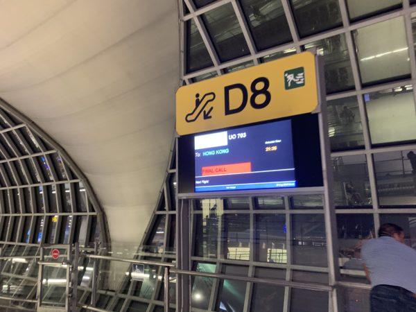 E4D7E3A2-952F-4D0B-9DE3-D9120A490930-600x450 騒動のさなかの香港へ