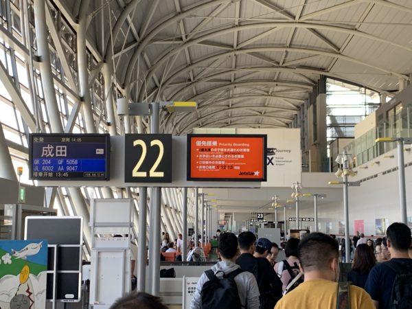6ADA16A2-6E8C-4C8F-A001-D3EC58D32C27-600x450 大韓航空のラウンジを経て、成田へ