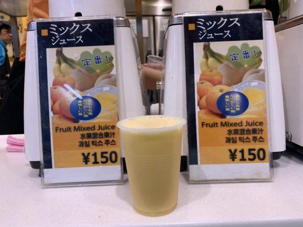 A5C08C6B-29C4-438A-937E-5308413CCAB8-600x450 大阪梅田 赤白でワインを飲む