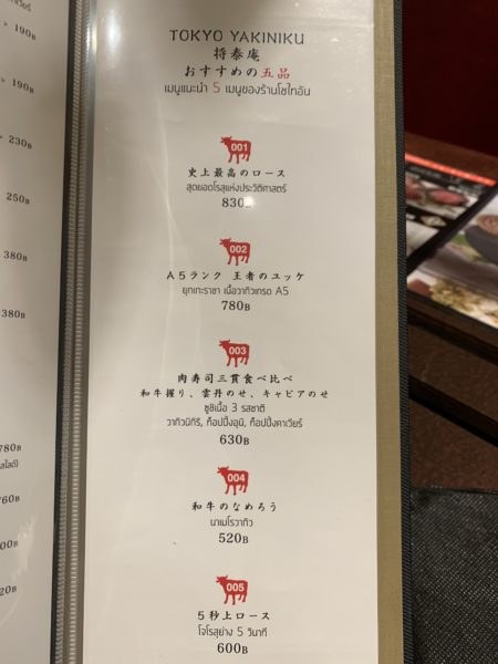 16CEE02A-67D0-48BC-9454-44C8678650F8-600x450 トンロー 将泰庵の飲めるハンバーグ