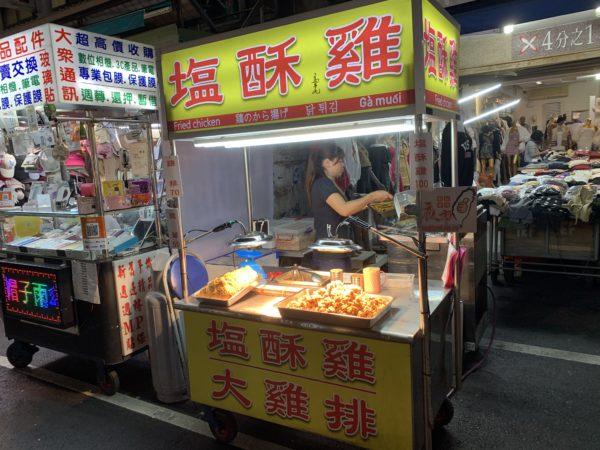 8AE89D6B-39F6-4EE0-8389-D6478861F1BF-600x450 六合の夜市で夕飯を買い、ホテルで食べる