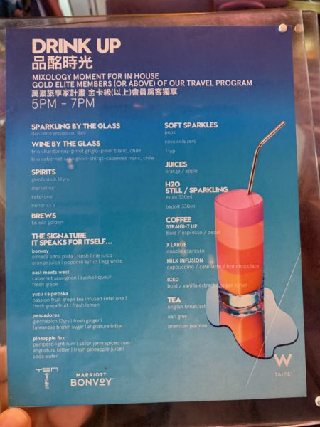 9913984F-1C65-41A5-B7C0-670BD52ED8AE-600x450 W台北
