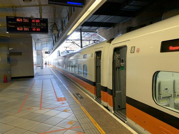 ADC67E76-0F4B-4823-853D-6F7A0707F15F-600x450 高雄から台北に戻る