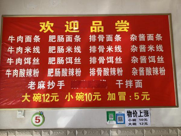 21A4CED7-168E-43D0-8B34-E5124A87337B-600x450 麗江の街を歩く