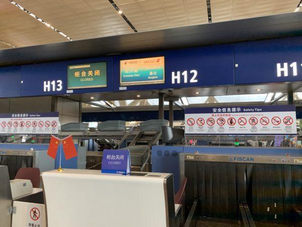 F3DD8E8F-C223-495E-AA5C-CEDD610ABF3E-600x450 昆明空港からバンコクに戻る