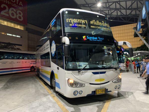 524888F1-0125-43CE-8DEC-C6C94B801A8F-600x450 ウドンターニーまで夜行バスに乗る