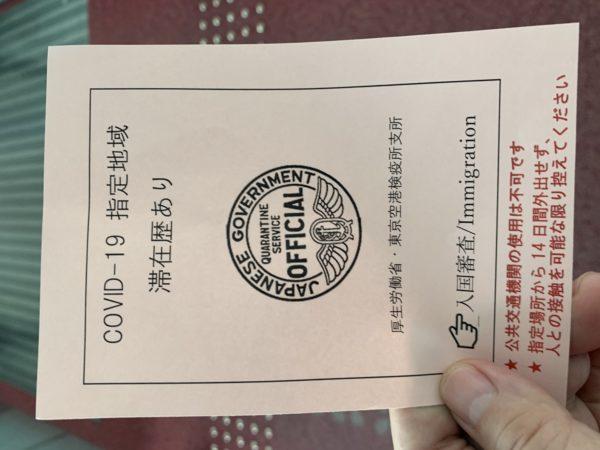 C4A9C40C-63D3-4C76-8232-6BBA06838A9A-600x450 2020年5月9日バンコク発羽田行JAL034便ビジネスクラス