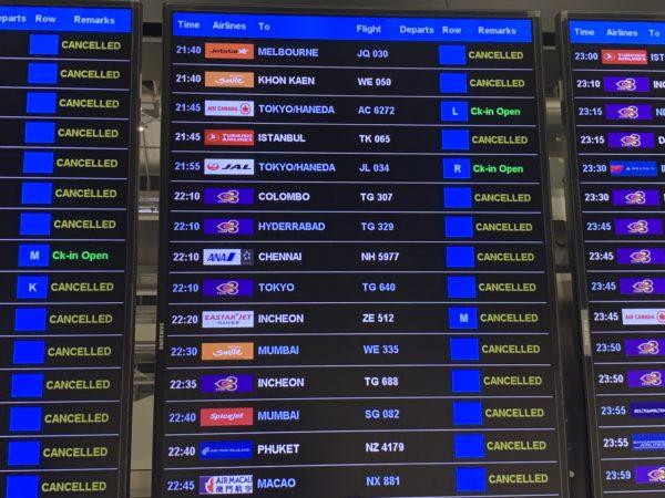 287B9887-8E09-47EE-B433-9861B556C59F-600x450 非常事態宣言下のスワンナプーム空港
