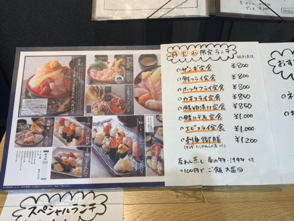 78C29F97-92F8-43BE-A58C-A43C04EABB3A-600x450 札幌 二三一のカキフライ定食