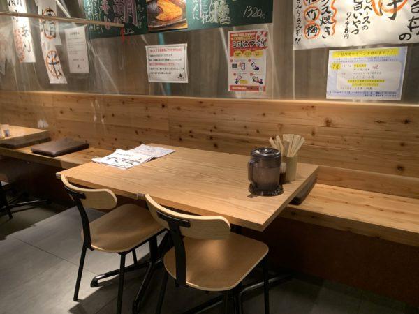 4BED34CC-8A09-4215-B3F4-6AB79E163E5C-600x450 札幌 できたて屋 時計台店