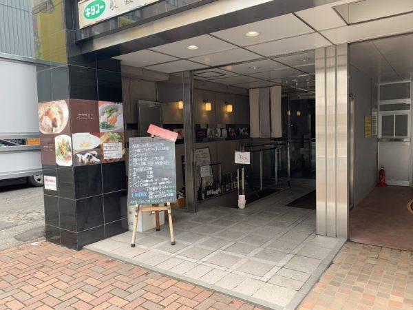 4CAC65BD-5044-4E1C-AB22-1F074B5F9CEB-600x450 札幌 ヌイユの花咲ガニの担々麺