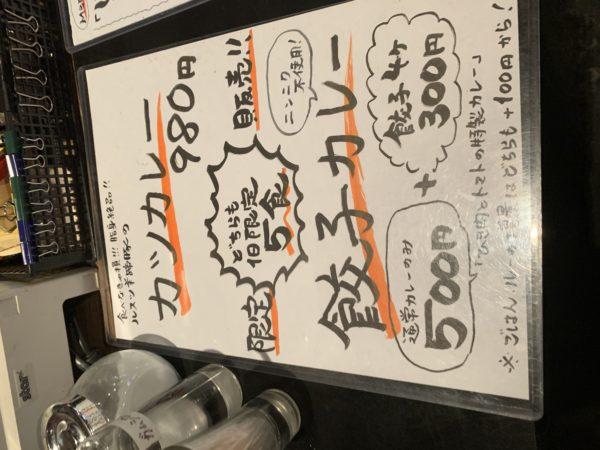 506A3BEA-B2C9-4510-B437-4566709CB927-600x450 札幌 Bocco  北一条店のふわとろオムライス
