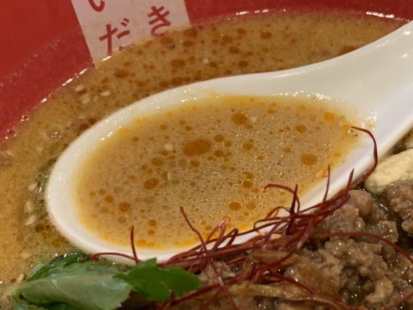 745C871E-91BF-4CAD-BA8A-17F72D6596BC-600x450 札幌 麺や椒(いただき)の香辛担担麺