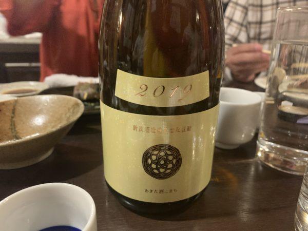 FF5802AD-ADF3-449D-8F46-80E456575760-600x450 札幌 串焼き か楽で日本酒会