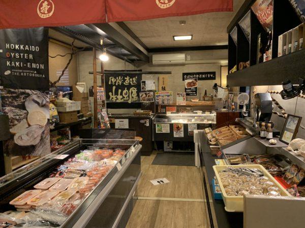 1F50B36E-E74D-40A0-803C-6FA1E665FBA8-600x450 南幌 ことぶきやの牡蠣料理