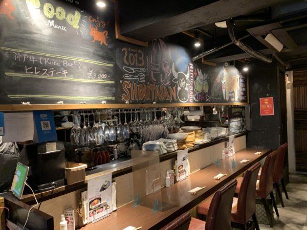 59F42D74-3729-48AB-A94A-784C135E7EBC-600x450 渋谷 将泰庵の飲めるハンバーグ