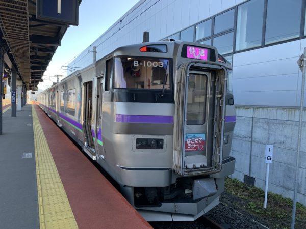 9D8F2CFE-00E2-4EA1-B23A-60D5A424B358-600x450 青森から新幹線で北海道に渡る