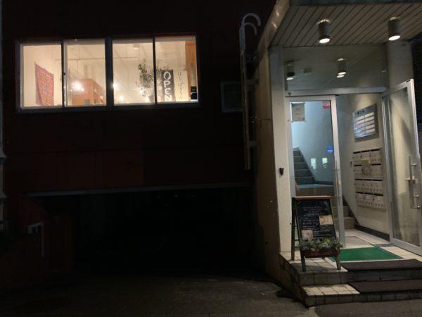 F2FCA455-CA93-4264-928D-E55F1F64ACA4-600x450 札幌 はらっぱカレー店のチキンカレー