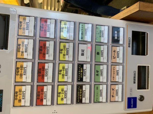 3206B024-E39A-4F16-9DCF-B5913F1341D2-600x450 札幌 辛いラーメン14札幌南口店のスパイスラーメン中辛