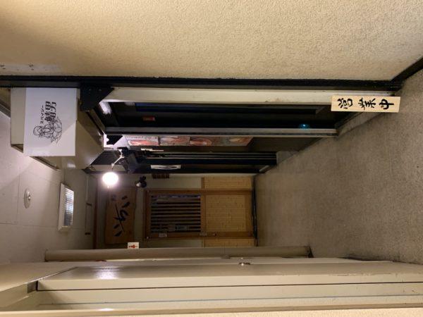 1E9D6B09-D710-4ED5-B444-45830E522F20-600x450 札幌 スパイシー鯖男の初代サバオスペシャルカレー